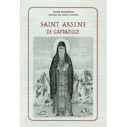 Saint Arsène de Cappadoce. Père Païssios, moine du Mont Athos.