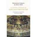 La divine liturgie de Saint Jean Chrysostome