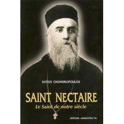 Saint Nectaire. Le Saint de notre siècle. Sotos Chondropoulos