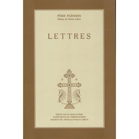 Lettres. Père Païssios, moine du Mont Athos