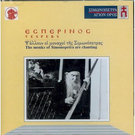 Office des vêpres. Chants des moines de Simonos-Pétra.