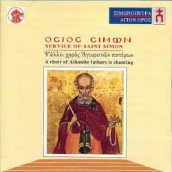 Office de saint Simon le Myroblite. Chants des moines de Simonos-pétra
