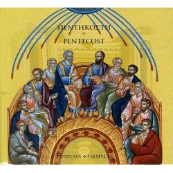 Hymnes des offices de pentecote. Chants des moniales du monastère d'Ormylia.
