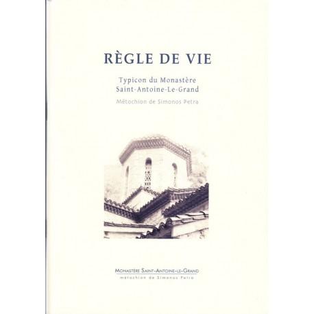Règle de vie. Typicon du Monastère Saint-Antoine-Le-Grand