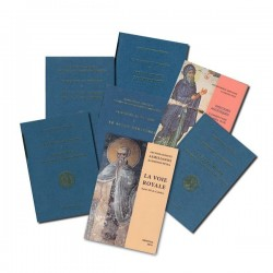 Collection des 7 tomes des catéchèses de l'Archimandrite Aimilianos