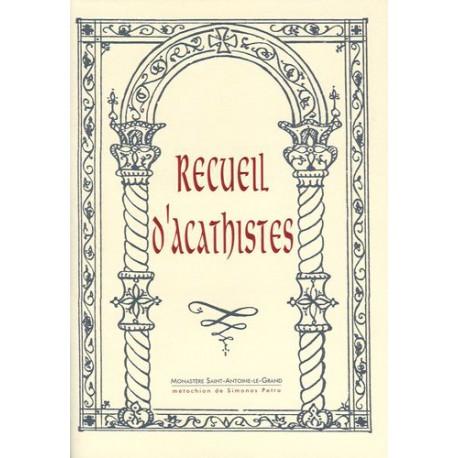 Recueil d'acathistes