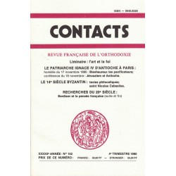 Contacts n° 152. 4° trimestre 1990
