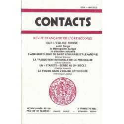 Contacts n° 159. 3° trimestre 1992
