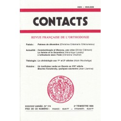 Contacts n° 174. 2° trimestre 1996