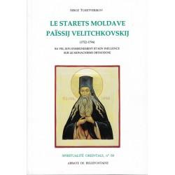 Le starets moldave Païssij Velitchkovskij