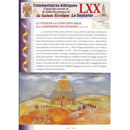 La tour de la confusion (Babel) et la dispersion des hommes. Gn 11/1-10