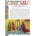 L'Apocalypse en Egypte : De la seconde à la sixième calamités. Ex 7/26-9/12