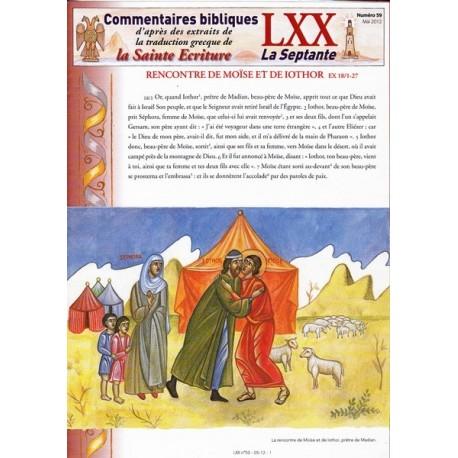 Rencontre de Moïse et de Iothor. Ex 18/1-27