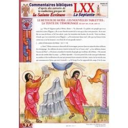 Le retour de Moïse. Les nouvelles tablettes. La tente du témoignage. Ex 32/7-10 Ex 15-30 Ex 33/1-11