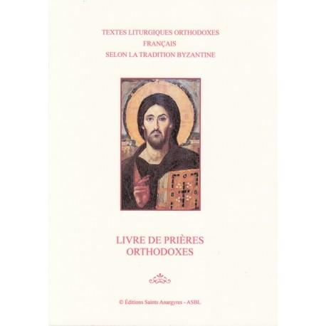 Livre de prières orthodoxes