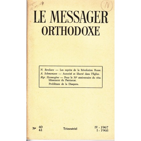 Le messager orthodoxe n° 40 Année 1967